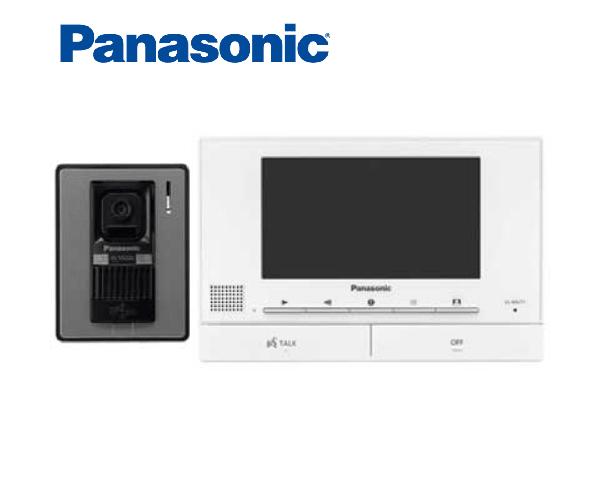 Panasonic VL-SV71VN  giá bán 4.700.000đ